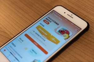 Tencent-backed Vipkid says it will be profitable in 2021: report