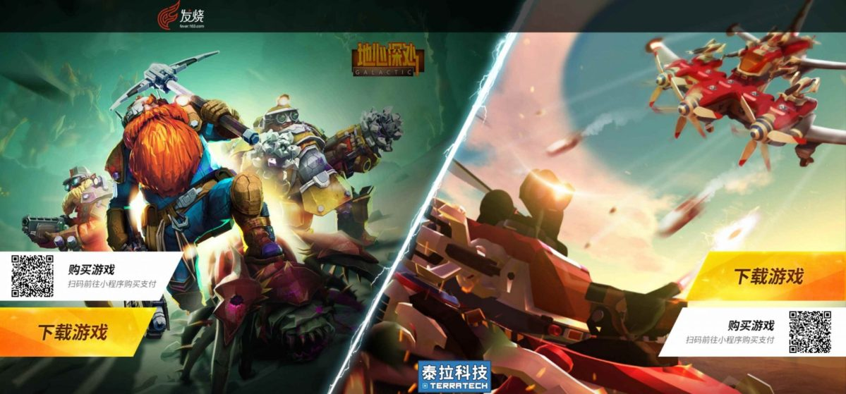 netease game publishing PC