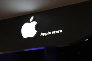 antitrust apple regulation