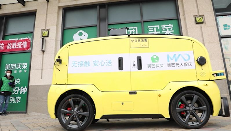 unmanned delivery robot autonomous driving meituan dianping food delivery