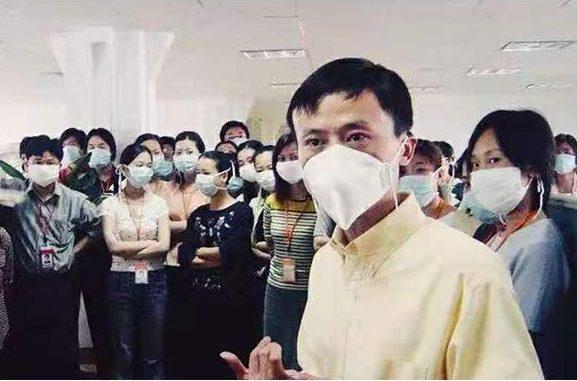 Alibaba, Jack Ma, Covid-19