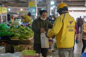 Coronavirus, Meituan, delivery, grocery delivery