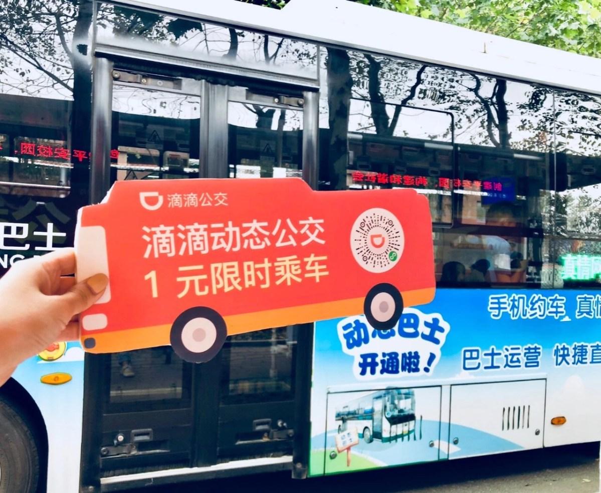 didi chuxing bus public transportation