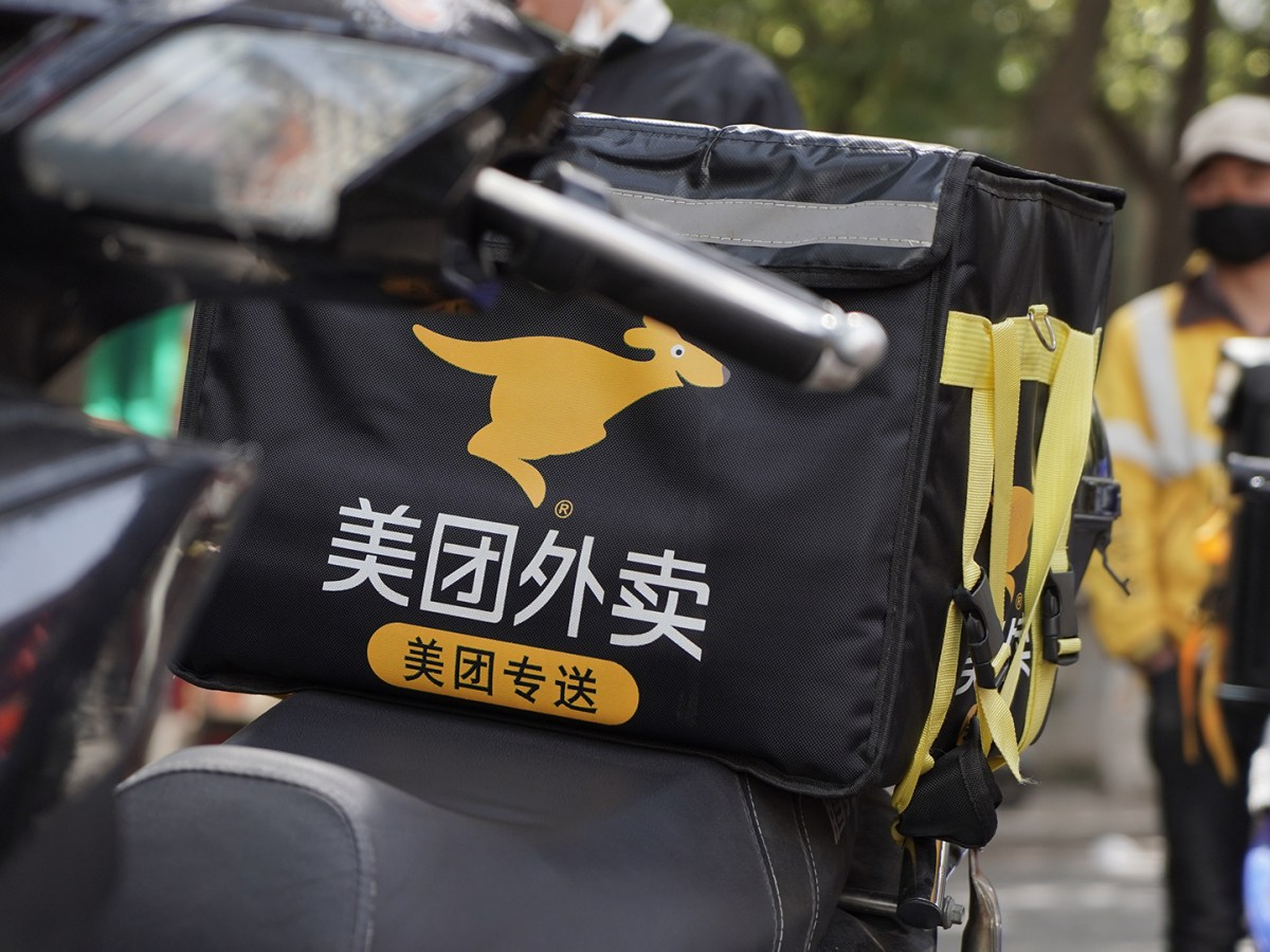 Meituan, delivery
