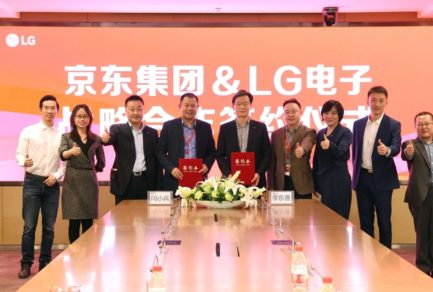 jd.com JD LG South Korea C2M partner