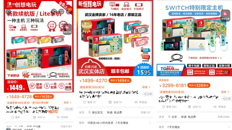 consoles in china Playstation China Nintendo Switch Xbox