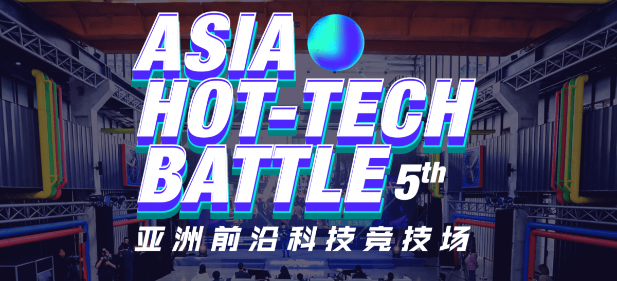 Asia Hot-tech Battle, Asia Hardware Battle, China