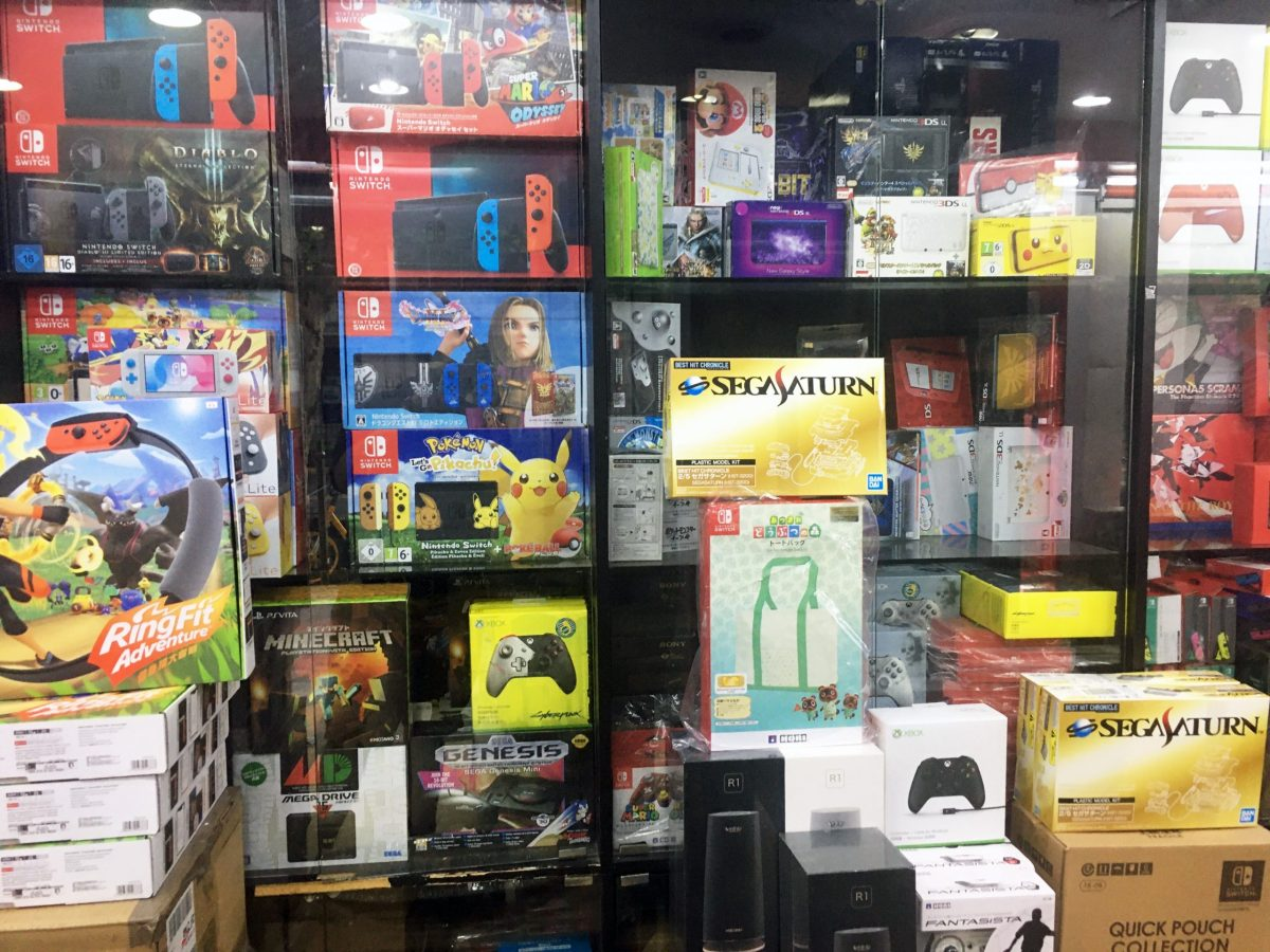 consoles Playstation China Nintendo Switch Xbox