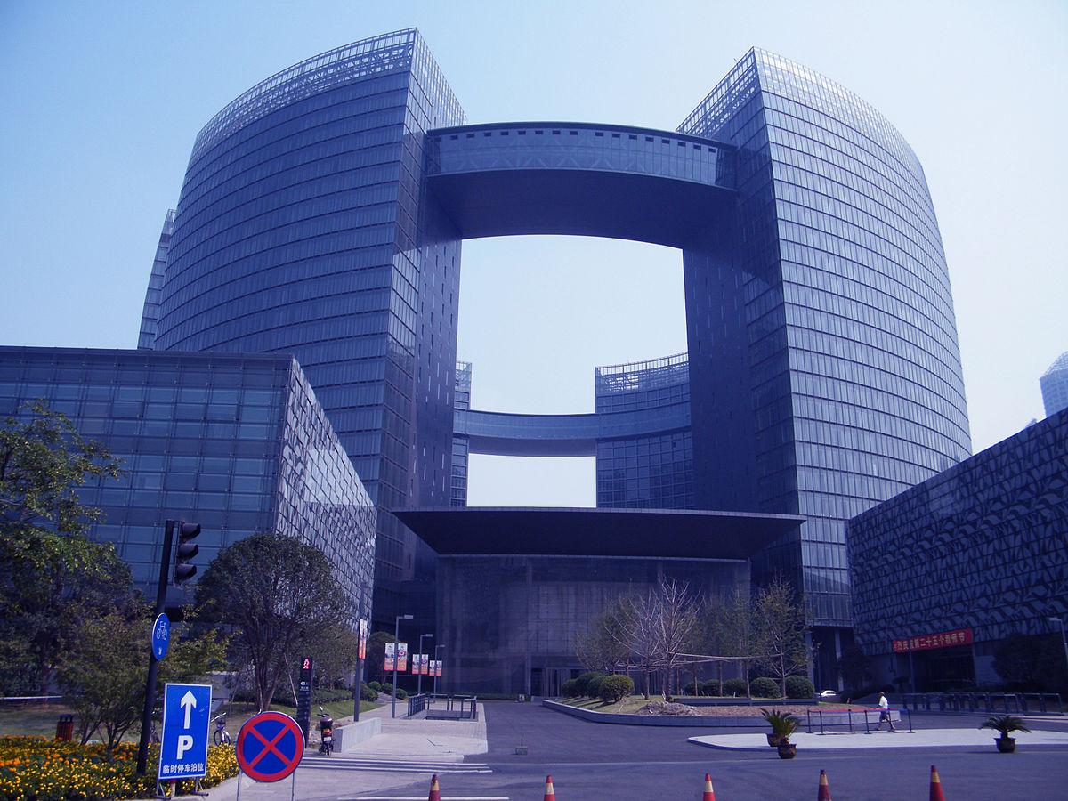 e-seal blockchain Hangzhou China tech government city company seals