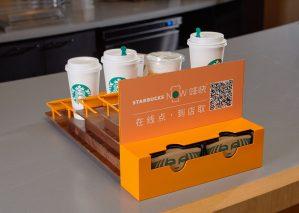 Alibaba Starbucks coffee partnership