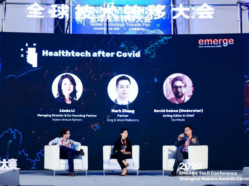 healthtech panel China tech conference
