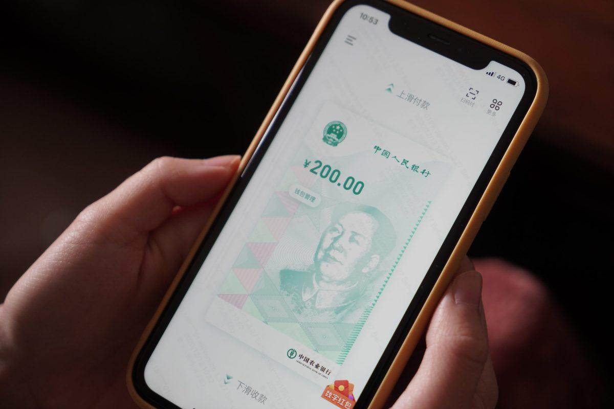 Digital yuan app CBDC