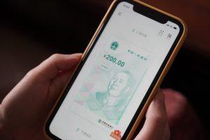 Digital yuan app