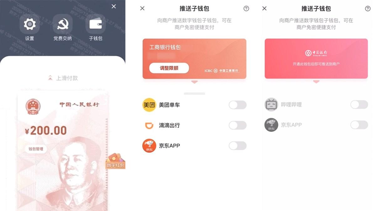 digital yuan e-CNY currency CBDC DCEP