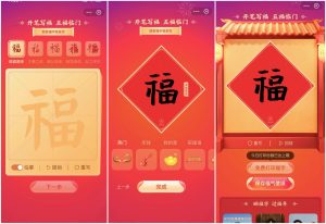 alipay bytedance wechat pay mobile payment
