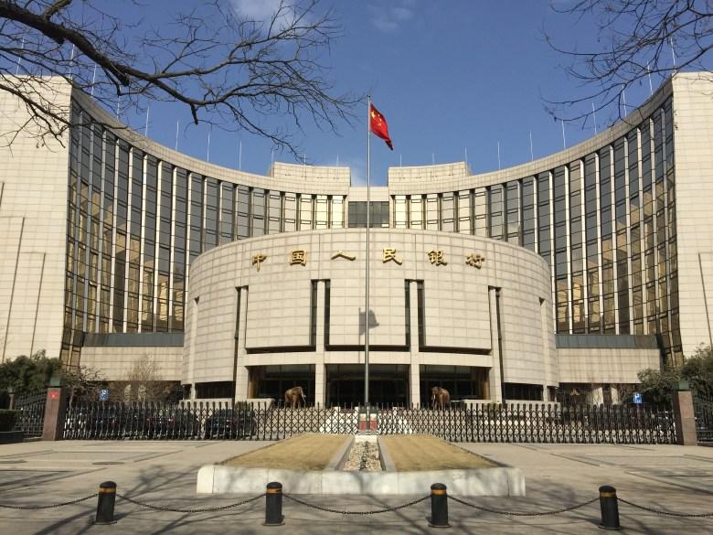 PBOC fintech regulation China