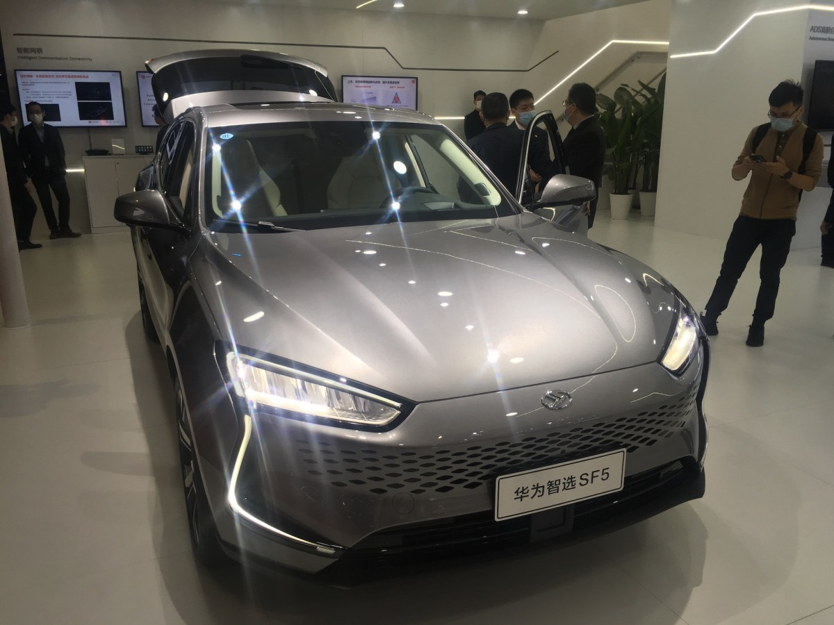 electric vehicle new energy vehicle huawei baic arcfox china tesla