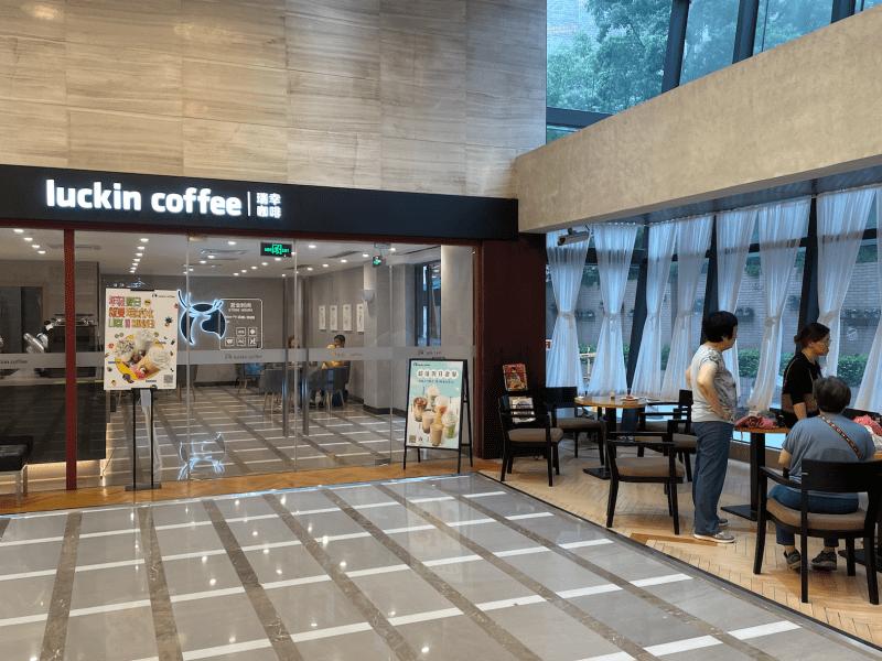 Luckin Coffee Shanghai