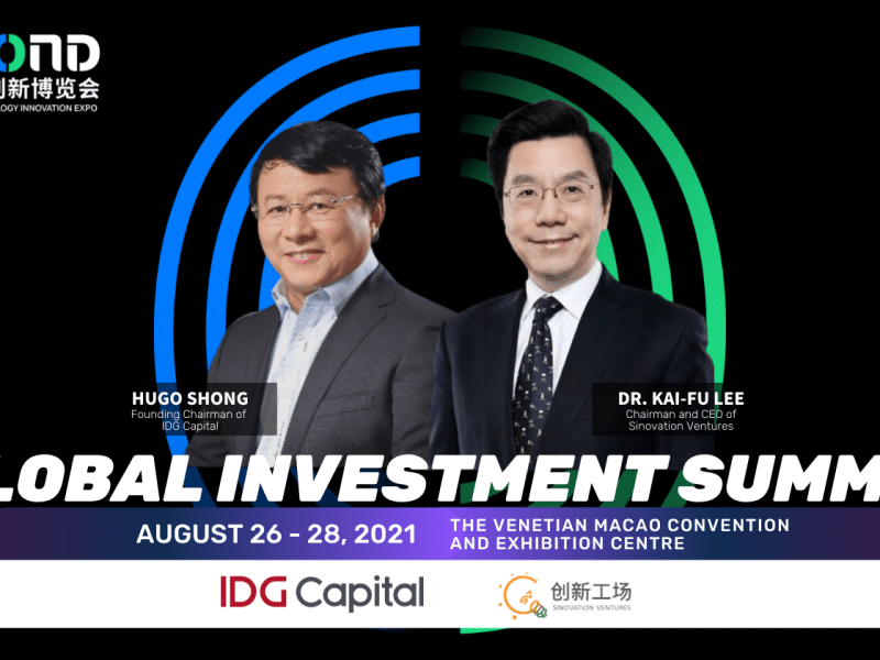 Hugo Shong and Dr. Kai-Fu Lee will attend BEYOND Expo