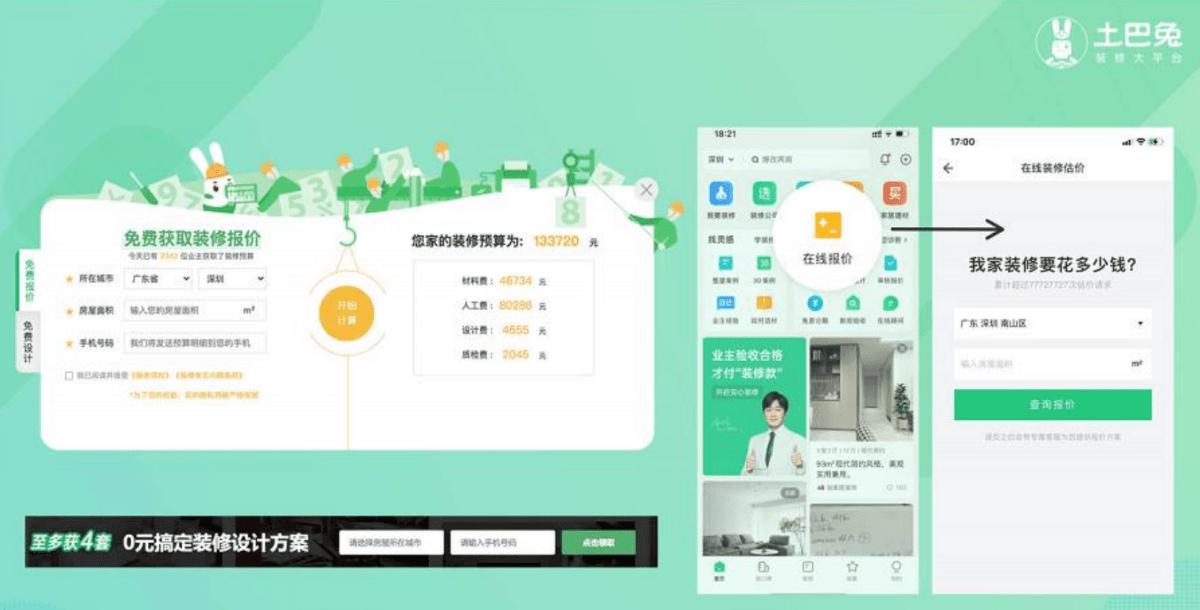 Tubatu screenshots