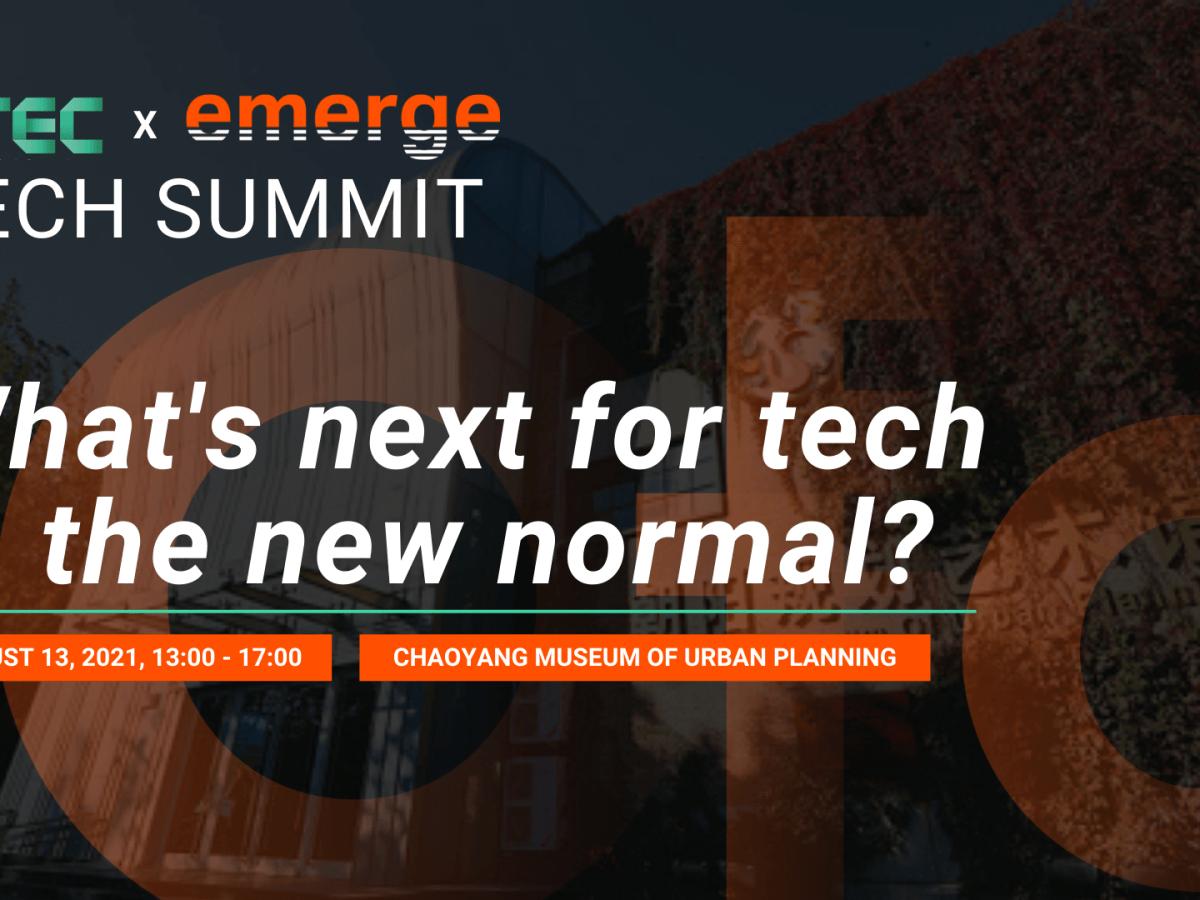 OTEC Emerge Tech Summit 2021