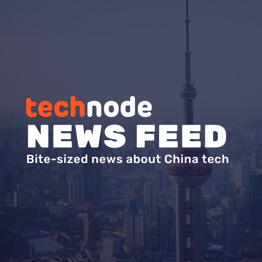 technode news feed 1 1 • Nio Capital invests in YKC, a charging infrastructure startup News Feed