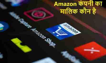 Amazon Company Ka CEO Kaun Hai