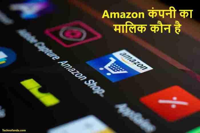 Amazon Company Ka Malik Kaun Hai