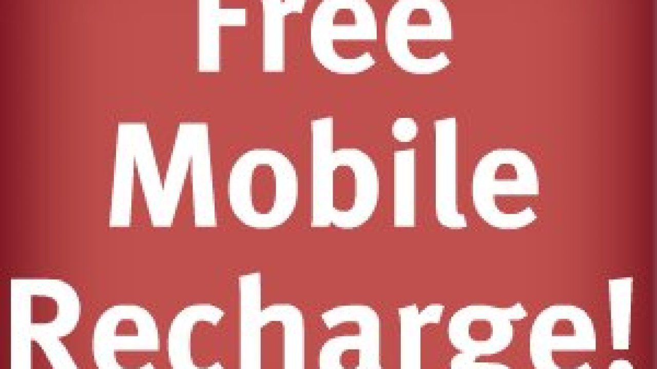 How to Get Free Recharge in AIRTEL,AIRCEL,IDEA,RELIANCE