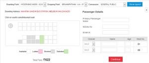 apsrtc ticket booking online