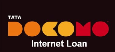 docomo Internet Loan