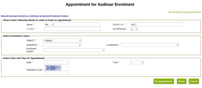 aadhar enrolment appointment