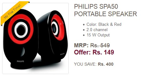 Ebay Philips Speakers at Rs 149