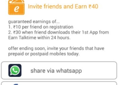 Earn Talktime App Download and Get Free Unlimited Recharge