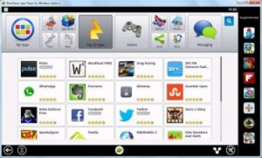Install the Older Version of Bluestacks App Player
