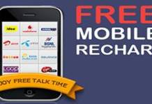 Latest Online Free Recharge Offers April 2017 Loot Lo