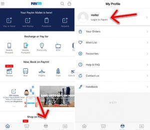 how-to-use-paytm