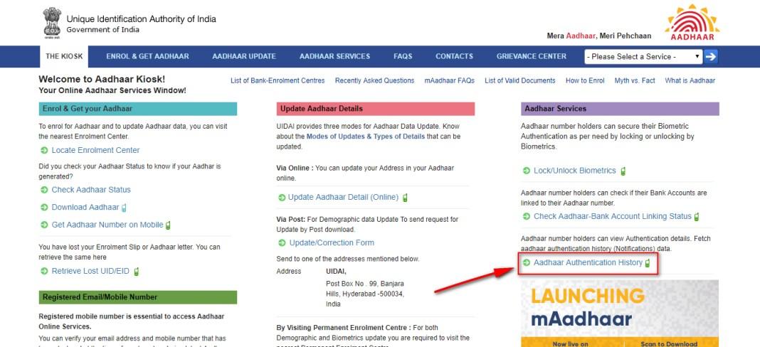 Check Aadhaar Usage History
