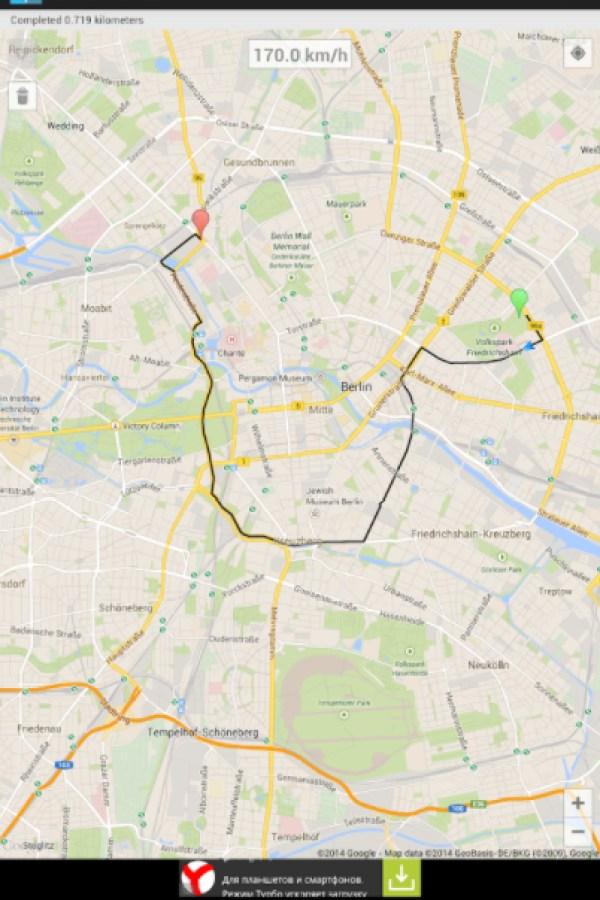 Mock Locations (2)