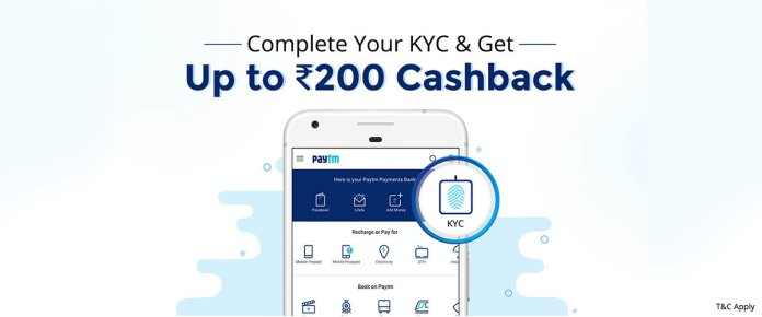 Paytm KYC Customer