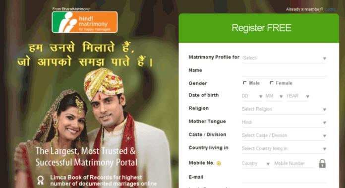 Free marriage website   Free Matrimonial site
