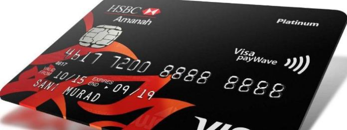 hsbc card activation