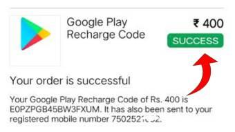 google play recharge code 2022