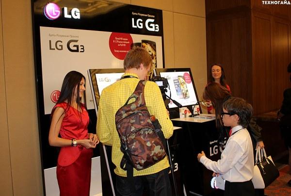 LG G3 в Украине: официальная премьера