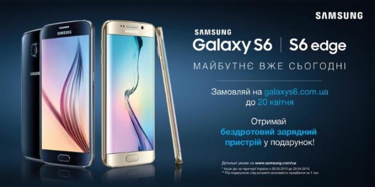 Galaxy-S6_Preoder
