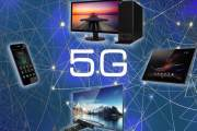 What is 5G Technology and How It Works