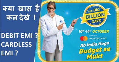 FLIPKART BIG BILLION DAY SHOW