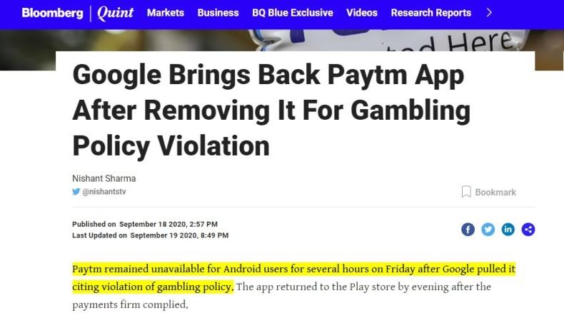 Paytm Violates Gambling Policy
