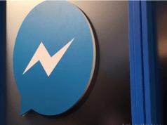 فيس بوك تختبر التشفير لزيادة الامان في فيس بوك ماسنجر