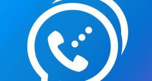 كيفية الاتصال برقم مجهول او اى رقم تريده مجاناً